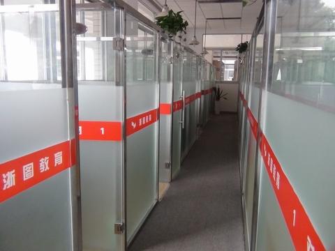 在职研究生备考经验_浙图教育_中小学一对一个性化教育|杭州中小学辅导
